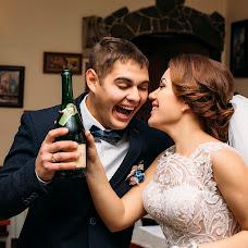 Wedding photographer Natasha Dremova (natasha7309). Photo of 02.11.2016