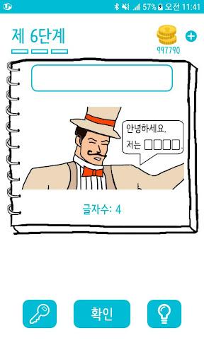 ub10cuc13cuc2a4 uadf8ub9bc ud034uc988 8.30.1 screenshots 2