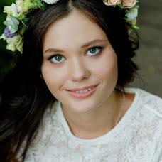 Свадебный фотограф Виктория Саликова (Victoria001). Фотография от 07.09.2017