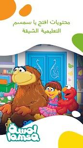 لمسة : قصص و ألعاب أطفال عربية  5