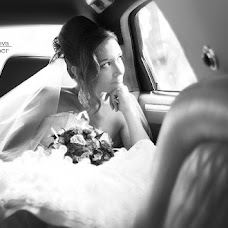 Wedding photographer Yuliya Danilova (Lulu84). Photo of 17.10.2013