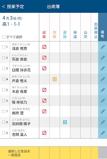 Classiu5148u751fu7528 5.0.7 Windows u7528 2