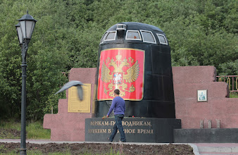 Photo: Вот мы и в  точке сбора .Начало нашей экспедиции в городе герое Мурманске.