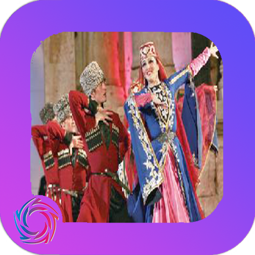 songs Chechen (app)