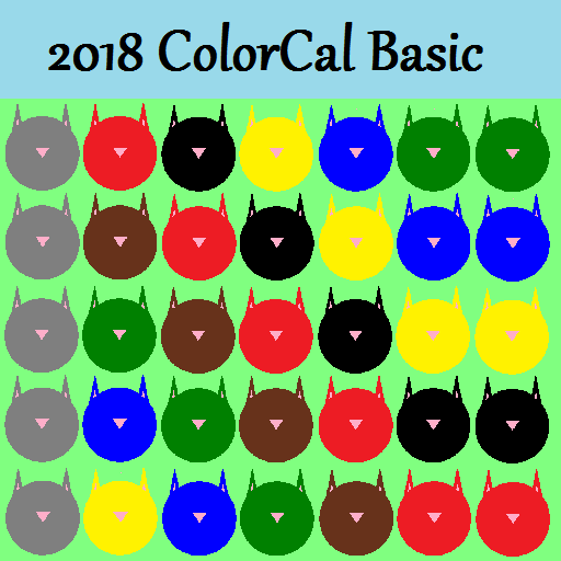 2018 ColorCal USPS color coded letter carriers