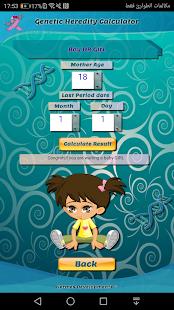 Download Genetic Heredity Calculator For PC Windows and Mac apk screenshot 6