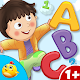 Preschoolers Tracing Letters v1.0.0