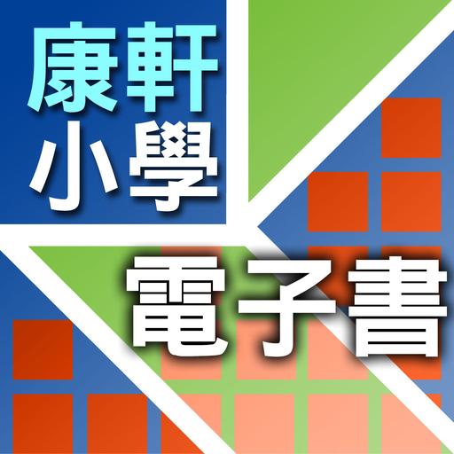 Download 免費線上小說閱讀器 Lite Google Play softwares - a8U15i9Z8Uuy | mobile9