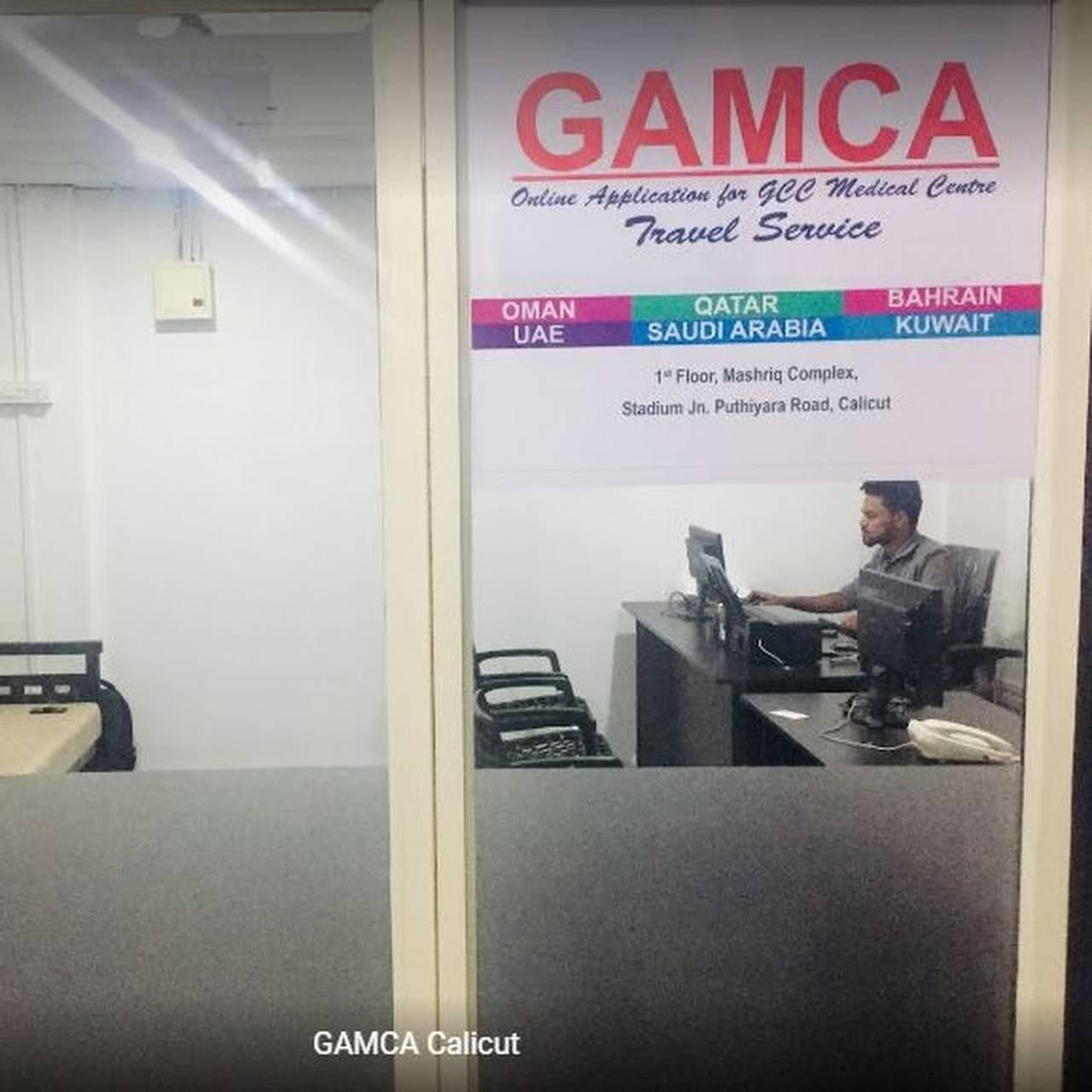 GAMCA Calicut - Medical Office in Calicut