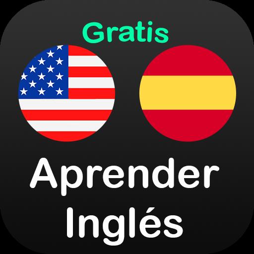 Translator: Spanish to English