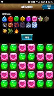 神魔圖鑑 - náhled