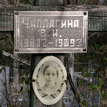 Photo: Чаплагина В.И. (1902-1993)