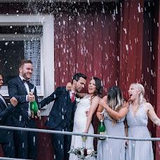 Düğün fotoğrafçısı Dina Deykun (Divarth). 25.06.2019 fotoları