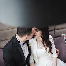 Wedding photographer Aleksandr Nedilko (ALEKSANeDilkoR). Photo of 04.07.2017