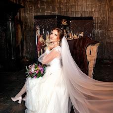 Wedding photographer Yana Asmolova (asmolova). Photo of 21.10.2018