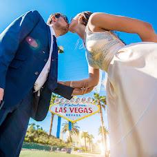 Wedding photographer Galina Plevako (Gala-gala). Photo of 11.05.2016