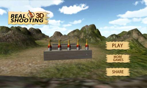 玩免費動作APP|下載真正的3D拍攝 app不用錢|硬是要APP
