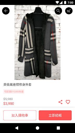 9 4 5 0 整體造型服飾 screenshot 2