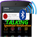 Voice Reader Messages Full icon