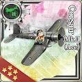 Corsair Mk.II(Ace)