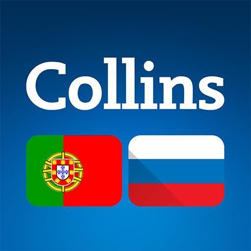 Collins Portuguese<>Russian Dictionary Icon