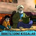 EHLİ SÜNNET |