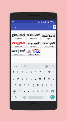 Kannada News screenshots 2