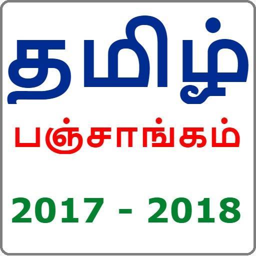 Tamil Panchangam