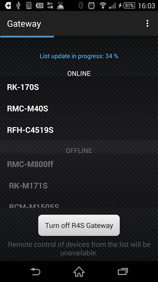 R4S Gateway- screenshot