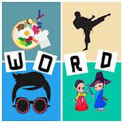 4 Pics 1 Word - Korean