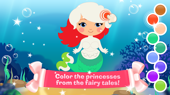 Paint the Princess- screenshot thumbnail