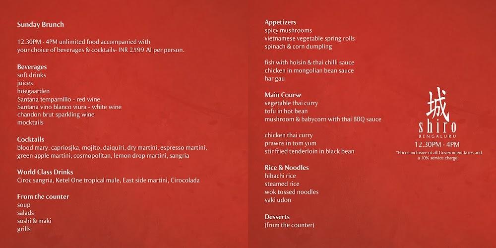 Shiro menu 3