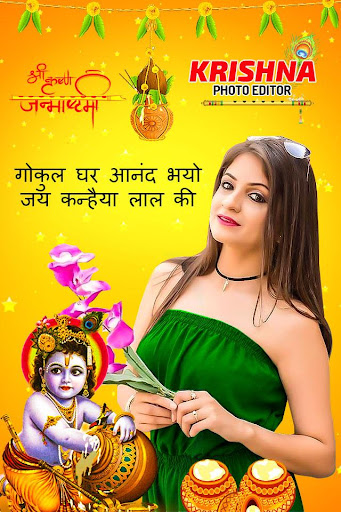 Janmashtami Photo Editor 2020 screenshot 1