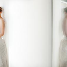 Esküvői fotós Csaba Molnár (molnarstudio). Készítés ideje: 05.07.2016