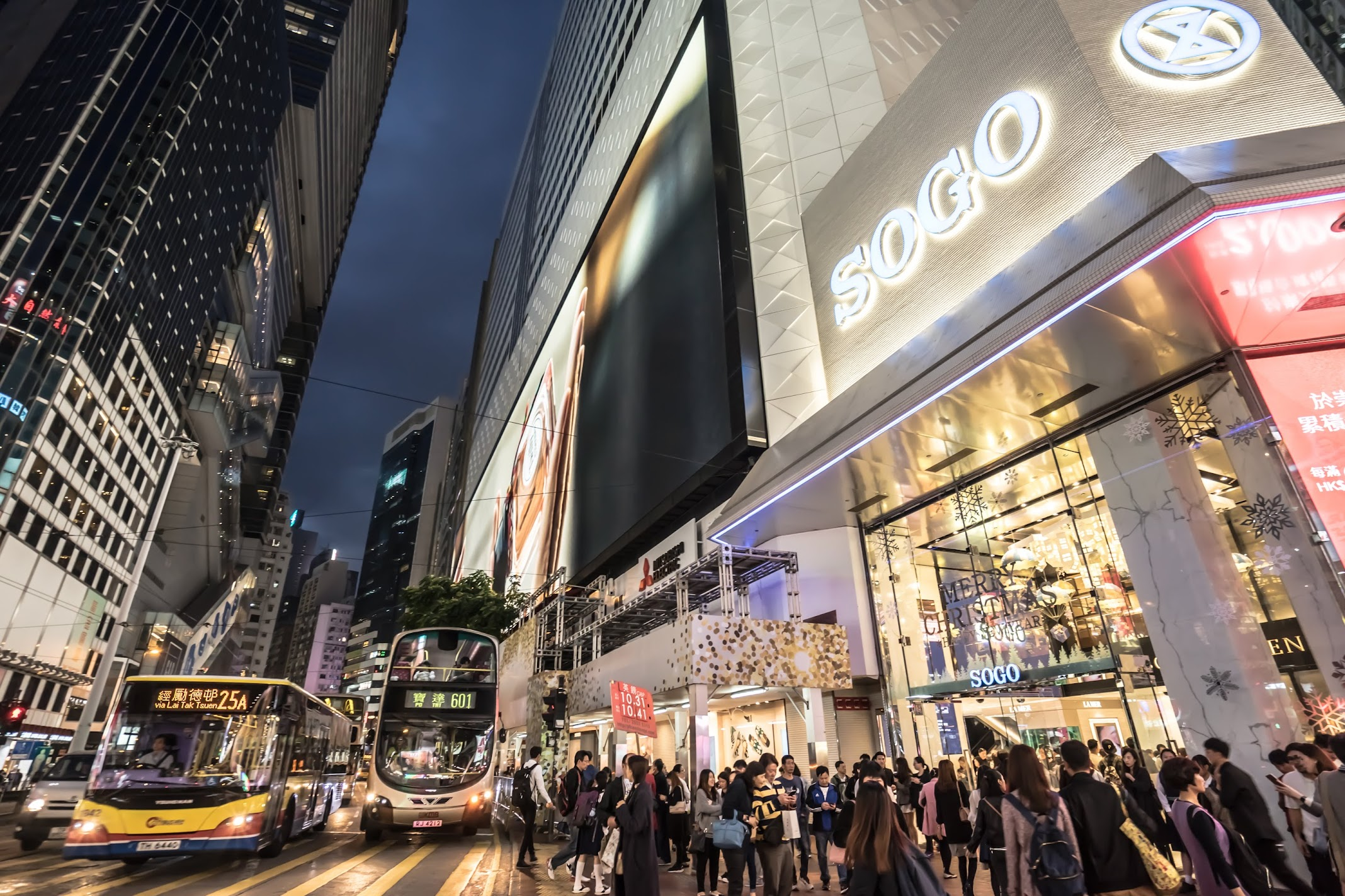 Hong Kong Causeway Bay SOGO1