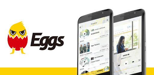 Eggs - 無料インディーズ音楽ストリーミングサービス app (apk) free download for Android/PC/Windows screenshot