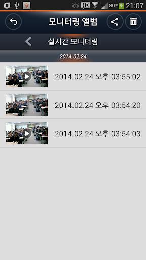 B box 모니터링 screenshot 4