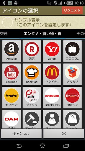 免費下載生產應用APP|アイコンセット for SIS-パス管理 (パスワード管理) app開箱文|APP開箱王