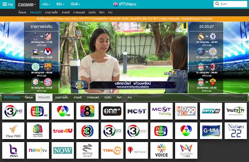 IPTVHero - ไอพีทีวีฮีโร่ Aplikace (apk) ke stažení zdarma pro