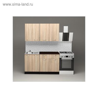 Кухонный гарнитур Сабрина медиум, 1400 мм