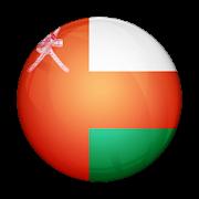 Oman FM Radios