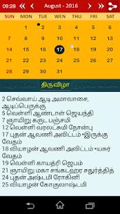 Tamil Calendar Panchangam 2018 - náhled