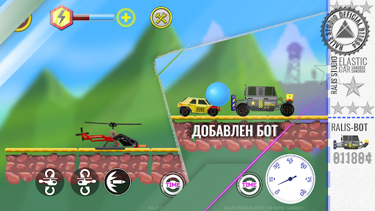 ELASTIC CAR SANDBOX v0.0.1.6 [MOD] 1