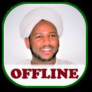 Zein Mohamed Ahmed Quran mp3 Offline