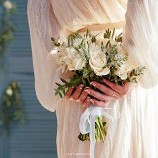 Wedding photographer Vera Berezka (Berezka). Photo of 16.04.2016