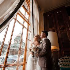 Wedding photographer Anna Averina (averinafoto). Photo of 02.05.2018