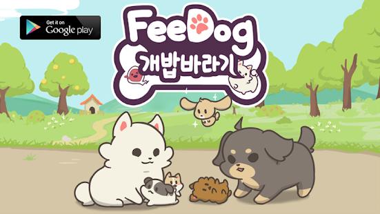 FeeDog – Raising Puppies 2
