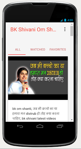 BK Shivani Latest Videos 2019 : Brahma Kumari by RBNApps