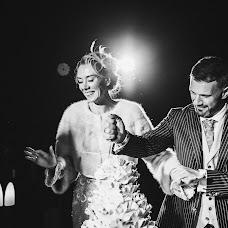 Wedding photographer Olya Kobruseva (LeelooTheFirst). Photo of 17.03.2018