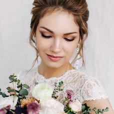 Wedding photographer Anastasiya Zabelina (azabelina). Photo of 23.04.2017